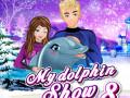 ゲームズ Dolphin Show 8